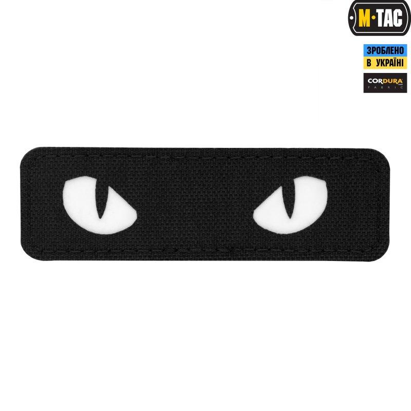 Купить M-Tac нашивка Cat Eyes Laser Cut Black/светонакопитель