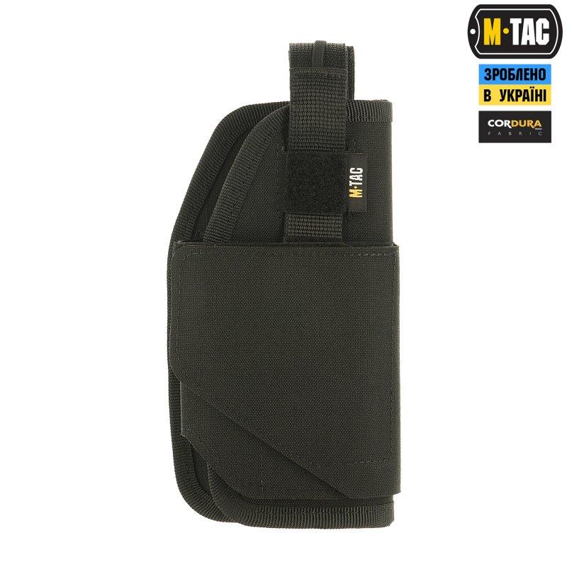 Купить M-Tac кобура универсальная Elite Black
