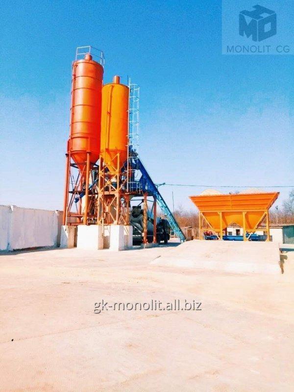 Купить Стационарный бетонный узел АБСУ-20 (скип)