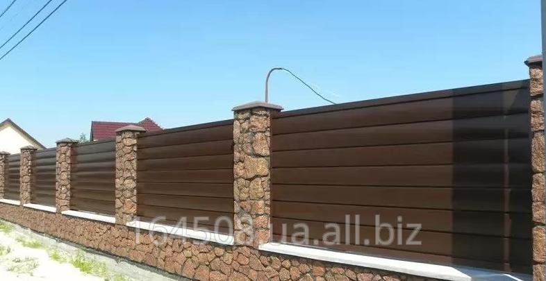Buy Fence metal (Horizon)