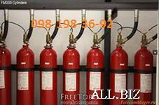 Купить Баллоны пожарные куплю | пожарный баллон куплю Киев