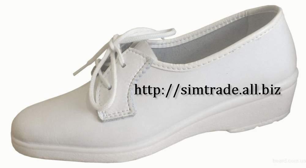 Медицинская обувь — купить в Москве — интернет