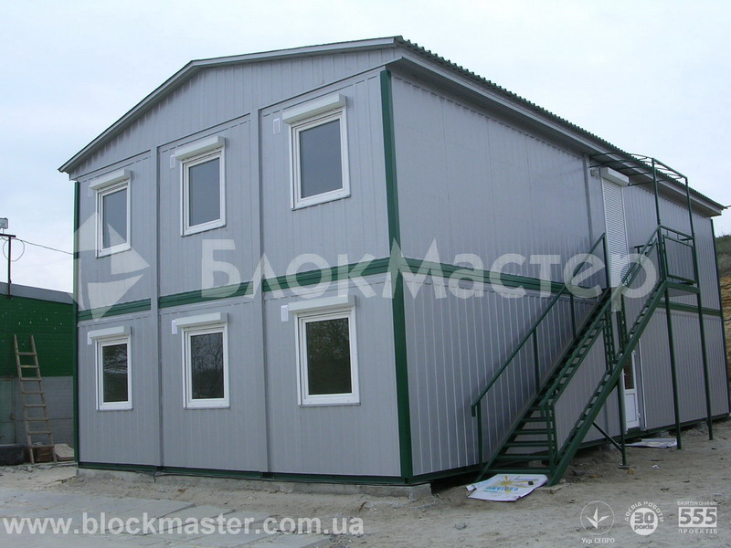 Buy Office buildings and facilities