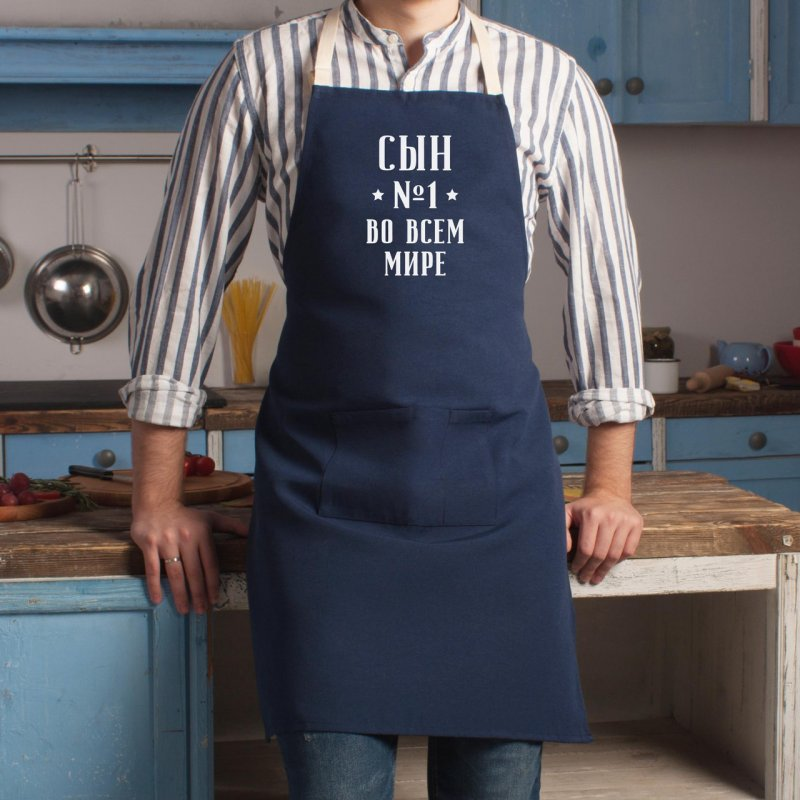 Buy Aprons workers