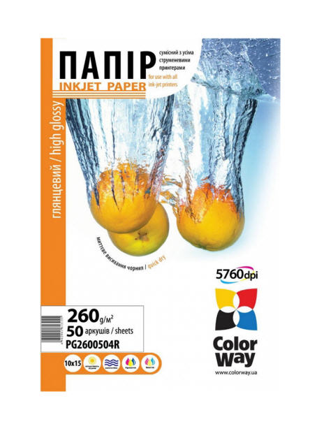 Купить Фотобумага глянцевая, глянцевая фотобумага, купить фотобумагу, куплю глянцевую фотобумагу, фотобумага купить Украина.
