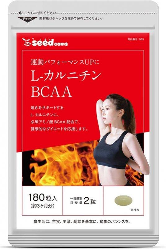 Купить Аминокислоты BCAA с L-карнитином SEEDCOMS BCAA