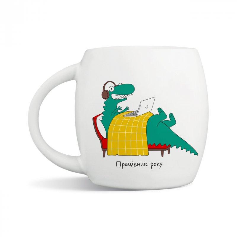 Купить Чашка Рекс - Работник года оригинальный подарок на день рождения