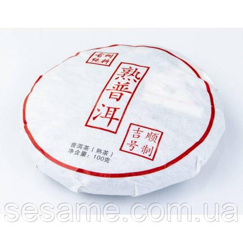 """Купить Чай шу пуэр """"Yi Wu San"""" 100 гр. 2008г. (Китай)"""