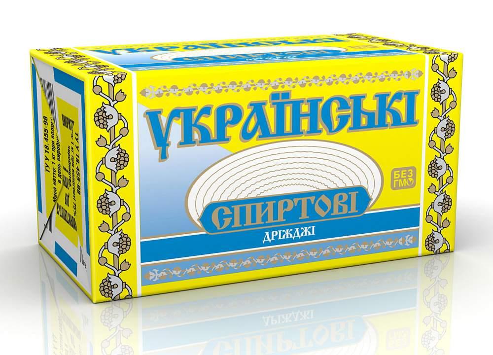 инструкция нотариальной какие спиртовые дрожжи лучше для самогона в украине использование материала данной