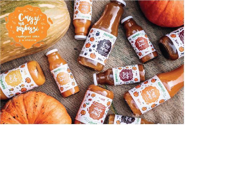 Купить Тыквенно-апельсиновый сок с мякотью и сахаром пастеризованный «Тыквенные смузи».