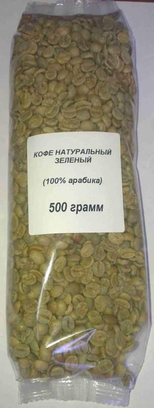 Кофе зелёный в зёрнах