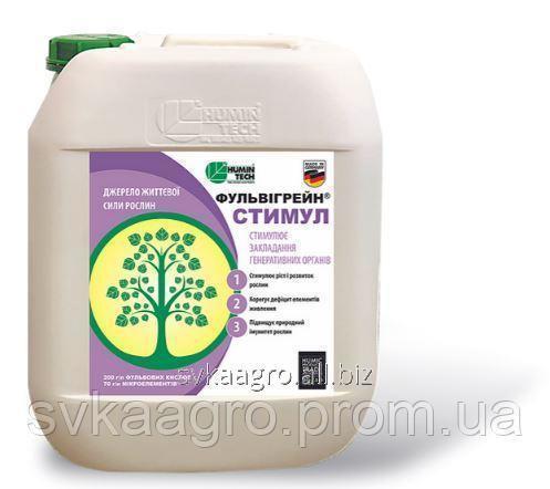 Buy Potash fertilizers