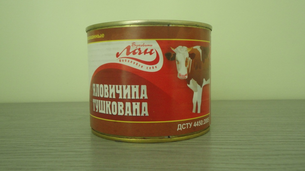 Купить Консервы мясные