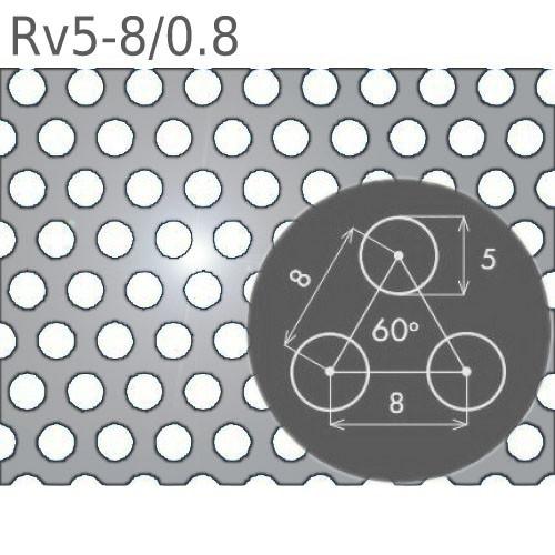 Купить Перфорированный лист Rv5-8/0.8/1000 x 2000