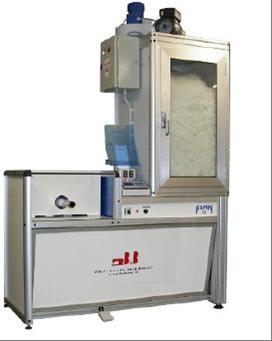 Buy Pukhonabivochny automatic machines