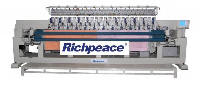 Купить Стегально-вышивальная машина