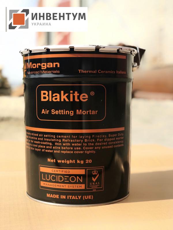 Buy Fire-resistant mertel of BLAKITE V