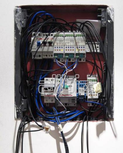 Купить Аппаратура электрораспределительная и контрольная