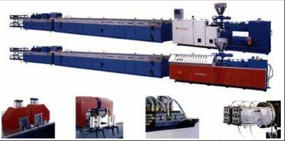 Купить Оборудование для производства изделий из пластмасс - экструзионные линии