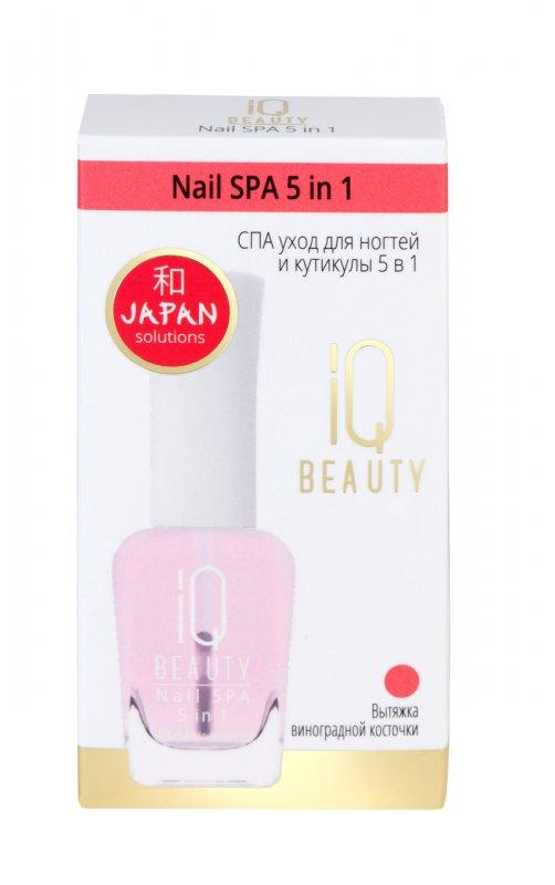 Купить IQ BEAUTY Nail SPA 5 in 1 СПА уход для ногтей и кутикулы 5 в1 12,5 мл