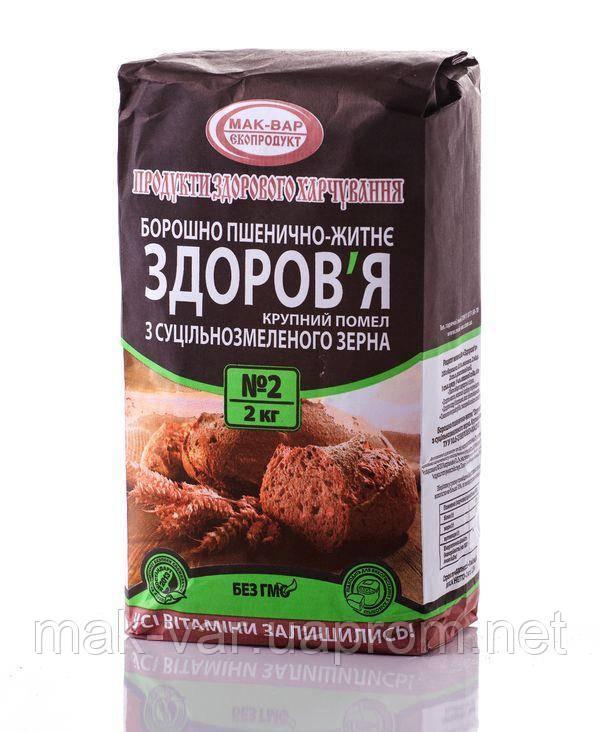 """Купить Борошно """"ЗДОРОВ'Я"""" №2 суміш пшенично-житня суцільнозернова (2 кг)"""