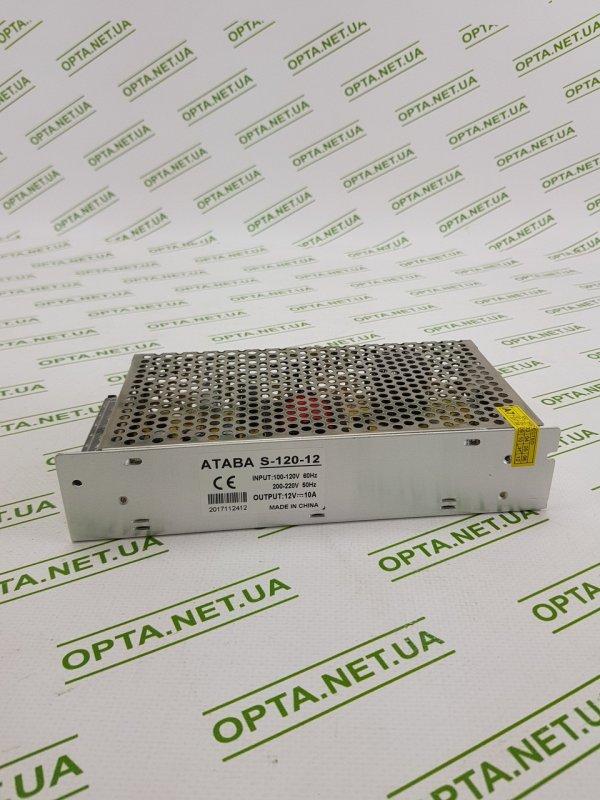 Купить Блок адаптер питания ATABA S-120-12 (10A)