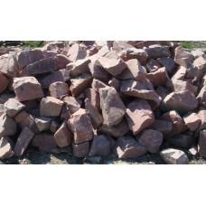 Купить Камень базальт