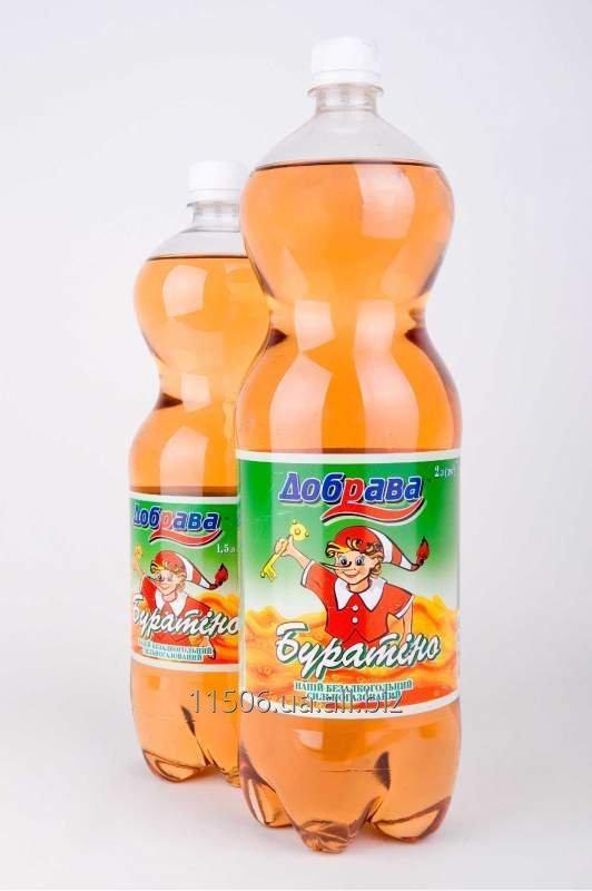 Напитки сладкие сильногазированные низкокаллорийные ТМ Барба в асортименте