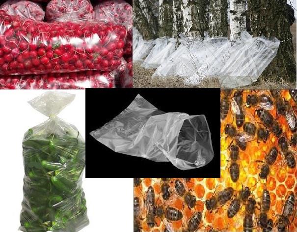 Купити Мешок Засолочный полиэтиленовый 120 мкм 120х80 упаковка (50 шт.)