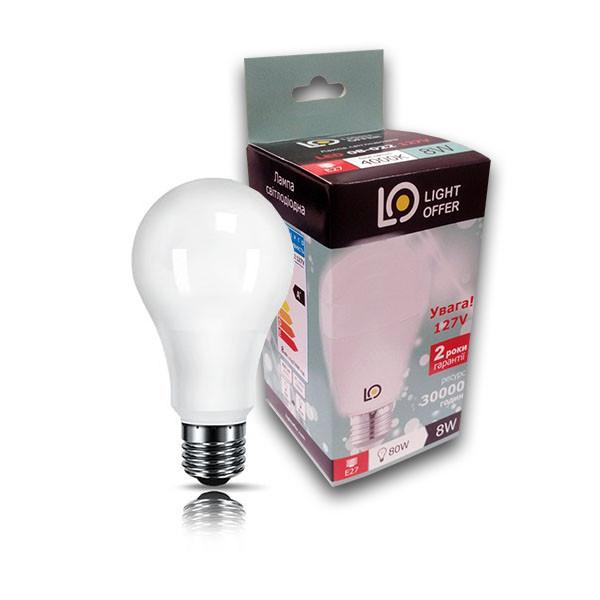 Лампа светодиодная низковольтная А60 AC 127V 8W 4000К Е27