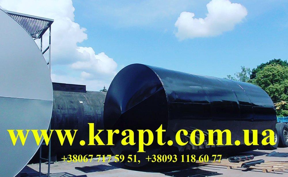 Емкость для ГСМ- РГП-75