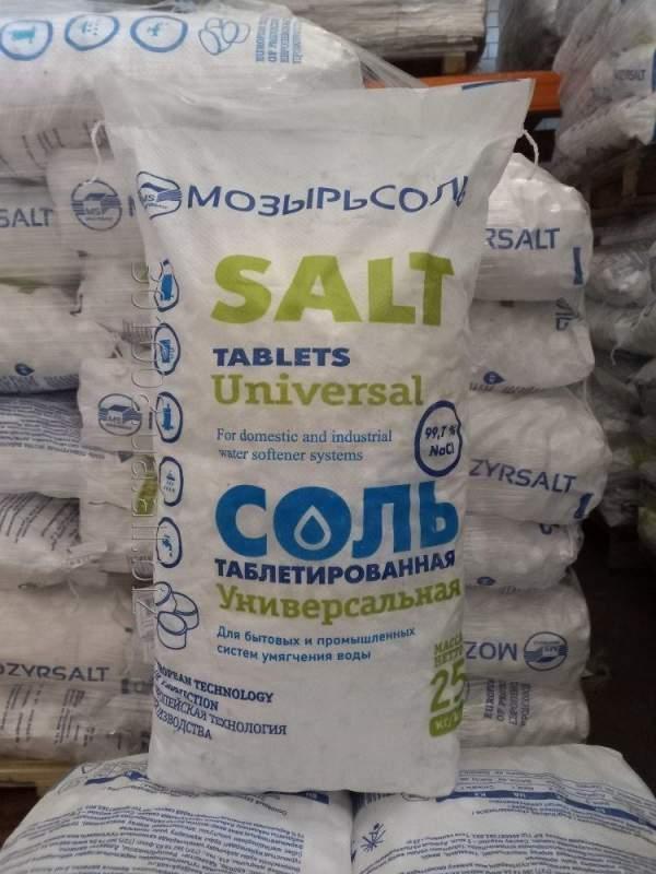 """Купить Соль поваренная экстра выварочная таблетированная """"Универсальная""""."""
