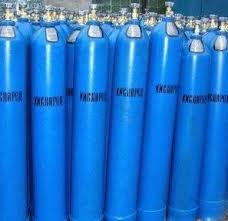 Buy Nitrogen in a cylinder technical