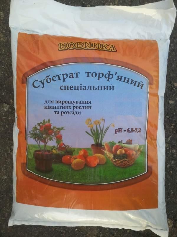 Купить Верховой торф 10 литров (в ассортименте 5 литров, 10, 20, 40, 80). Сертификат качества. Полтава. Украина.