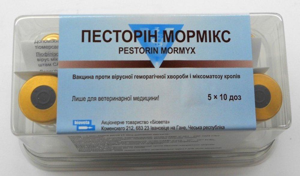вакцина миксоматоз инструкция - фото 11