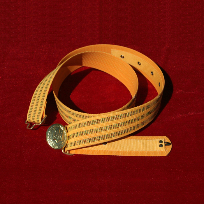Buy The belt is officer ceremonial, production, sale