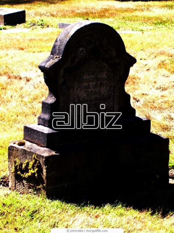 Купити Меморіальні дошки
