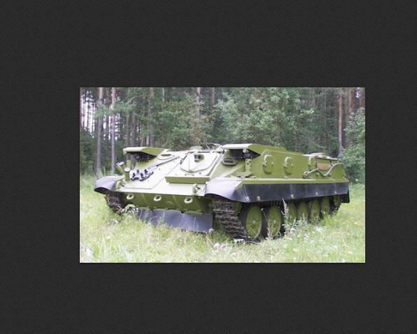гм -94: