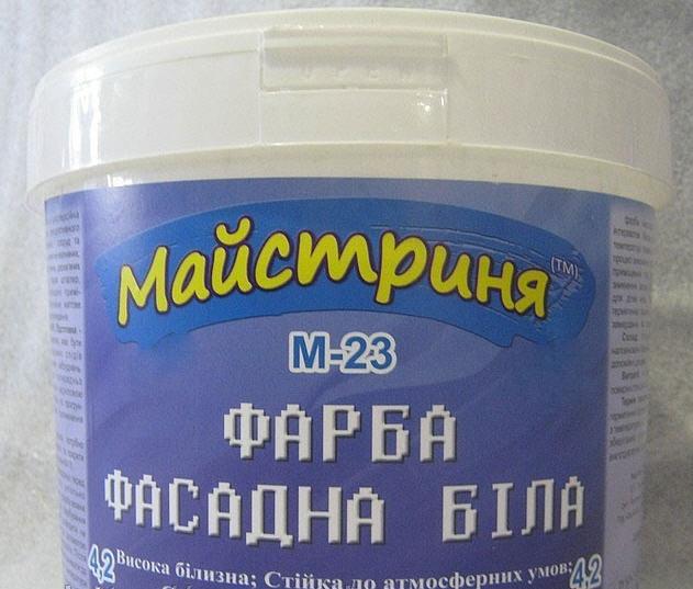Купить Краски водоэмульсионные, краска водоэмульсионная Мастерица М-23 4.2кг., купить, заказать, оптом, Винница, Украина