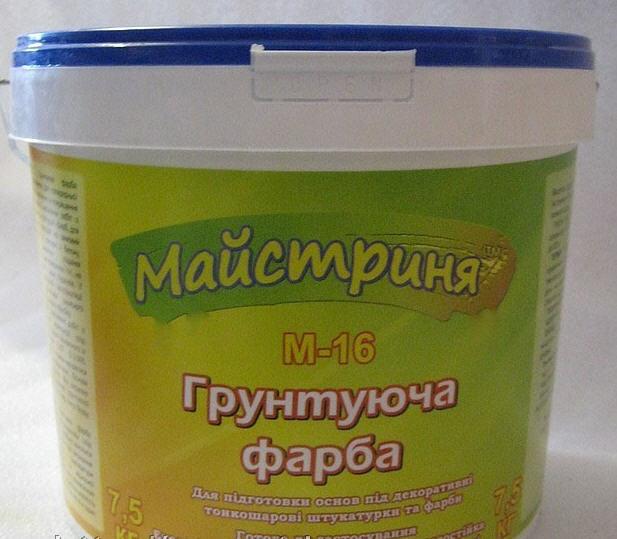 Купить Краски грунтовочные, краска Основываясь Мастерица М-16 7,5 кг., купить, заказать, оптом, Винница, Украина