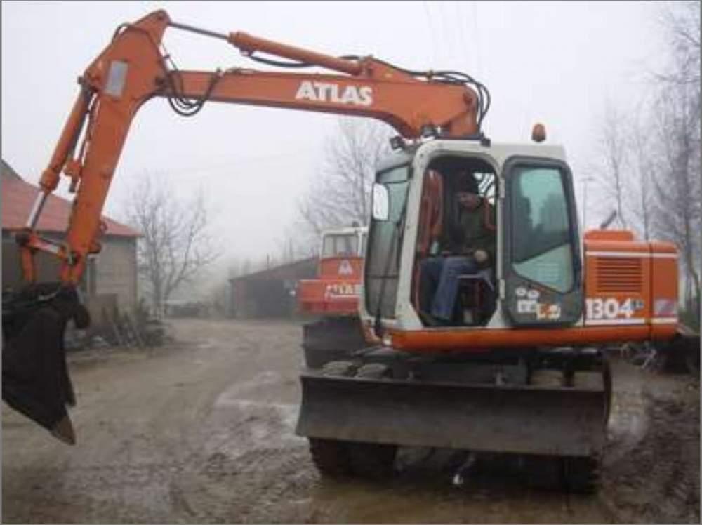 Купить Atlas 1304