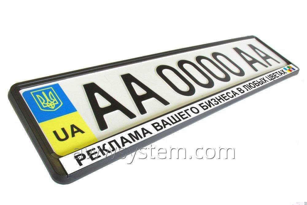 Рамки номерного знака UTAL