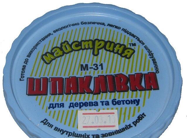 Купить Шпаклевки, шпатлевки по дереву, шпаклевка для дерева и бетона 0,7 кг., купить, заказать, оптом, Винница, Украина