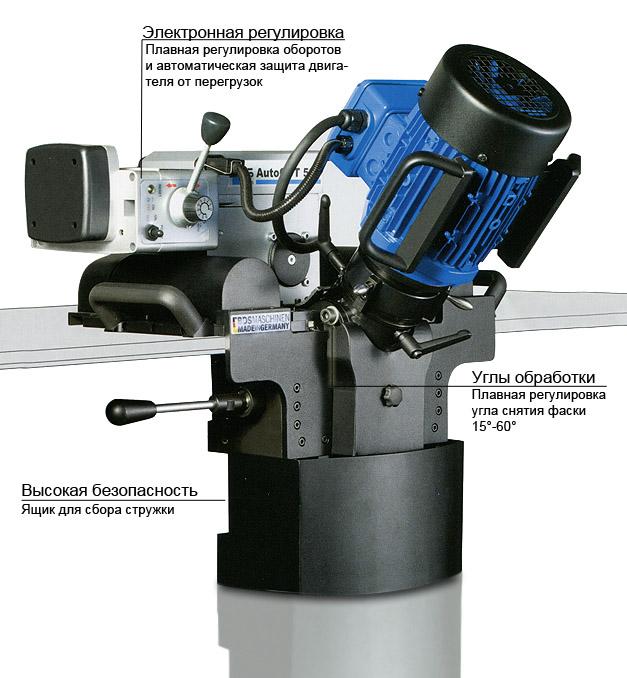 Мобильная автоматическая фрезерная система «BDS AUTOCUT 500»