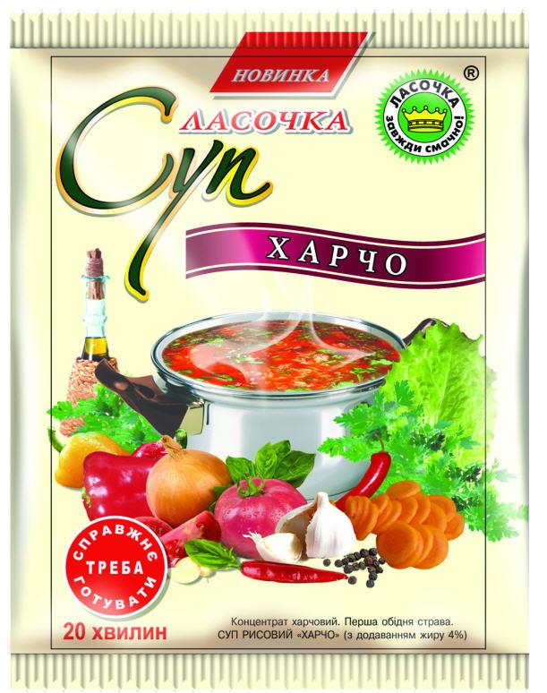 Buy Soup Kharcho TM the Weasel 60 g