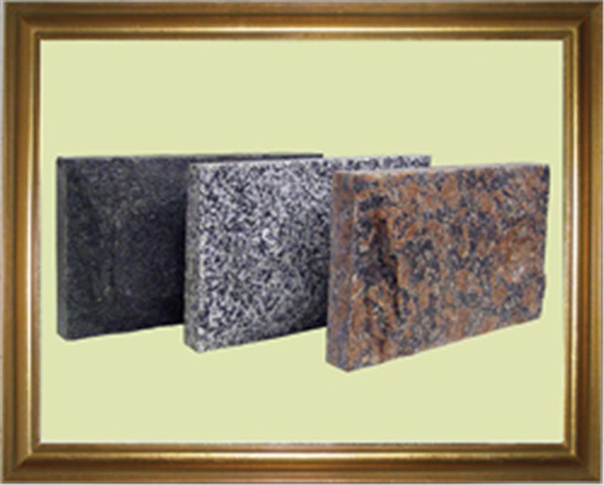 Купить Плитка из природного камня
