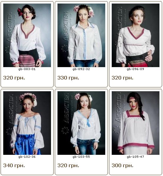 Машинна вишивка тм любисток - - український вишитий одяг bef41f29d5ab3