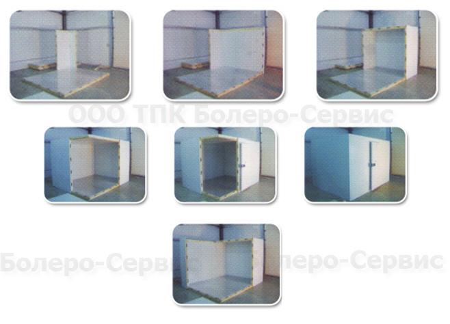 Купить Быстромонтируемые модульные холодильные камеры, многосекционные хранилища любого размера и конфигурации