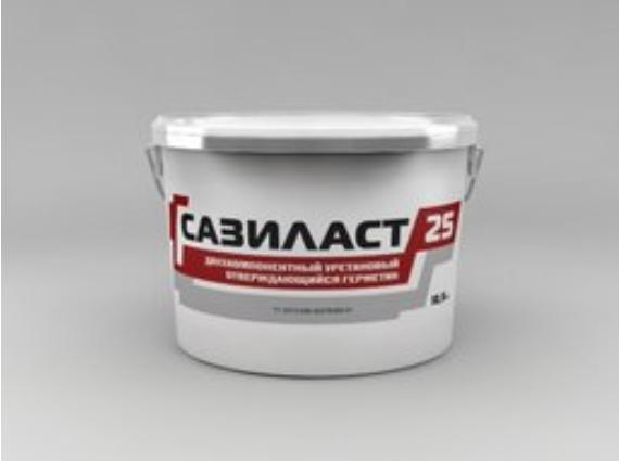 Купить Герметик Сазиласт 51, 52, 53 полиуретановый, тиоколовый для строительства.