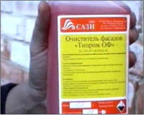 Высолы: очиститель от соли на кирпиче и камне Типром ОФ